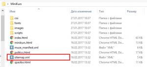 Оптимизация sitemap_xml